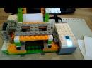 Εκτυπωτής Sensor printer LeGo WeDo 2 0