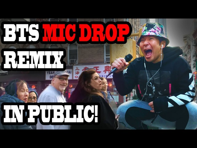 DANCING KPOP IN PUBLIC - BTS MIC DROP REMIX