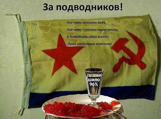 Фото №456239105 со страницы Валерия Цабурова