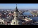 Dresdner Frauenkirche beschmiert !