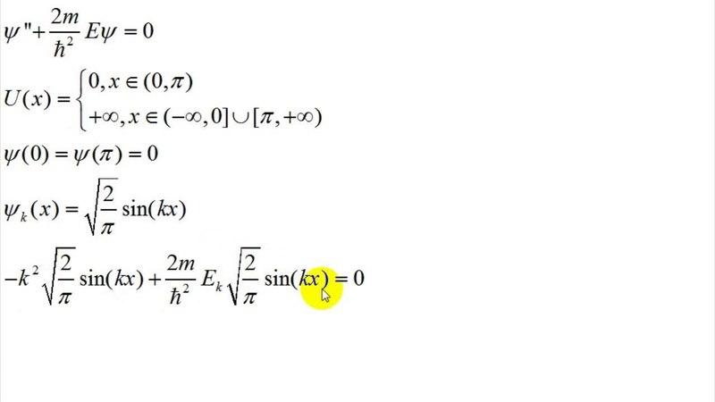 одномерное стационарное уравнение Шрёдингера беск потенц яма 2