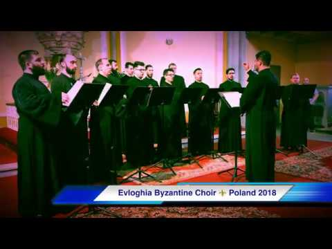 Evloghia Byzantine Choir - Trisaghion Glas 1 de Ioan Palasis