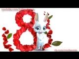[v-s.mobi]Zoobe+Зайка+8+марта+-+Праздник+у+девчат!+-).mp4
