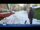 Вести Москва На московских парковках растут ледяные горы