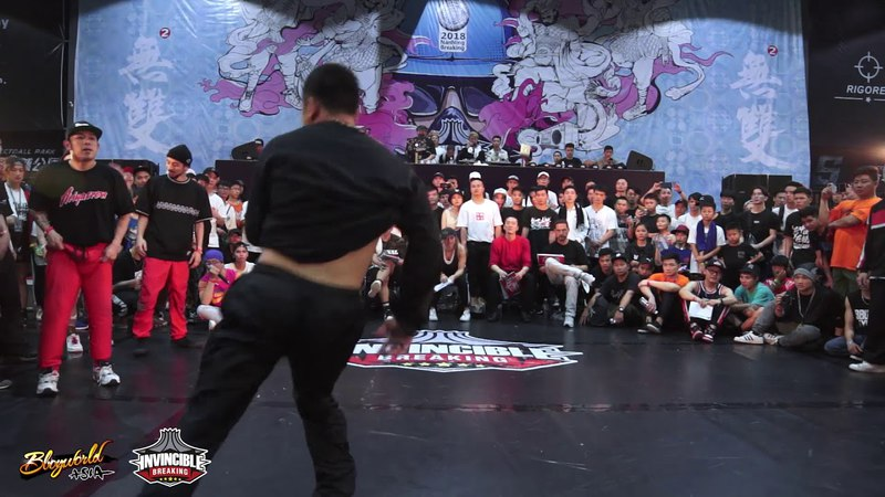 Ariya vs GZ Brother | Final | Crew Battle | Invincible Breaking Jam Vol.2