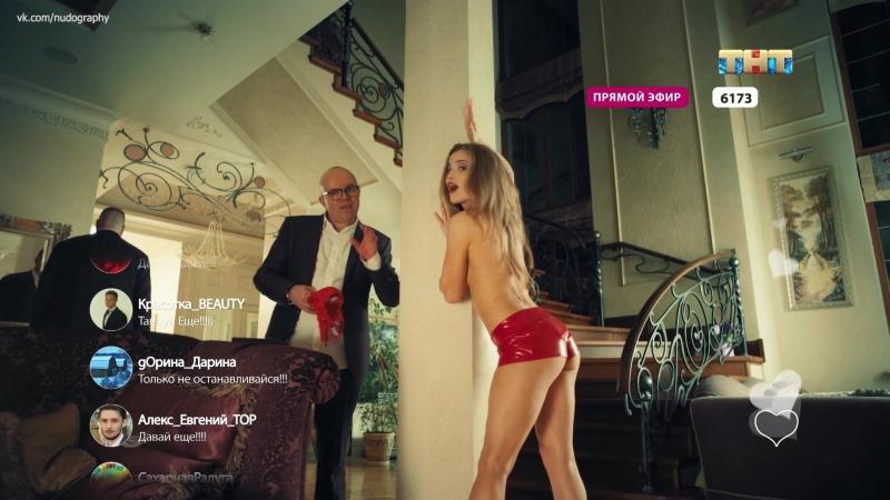 Алина Ланина (Кизиярова) голая в сериале