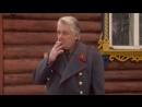 Фильм Буду верной женой 2010 год Видеофрагмент