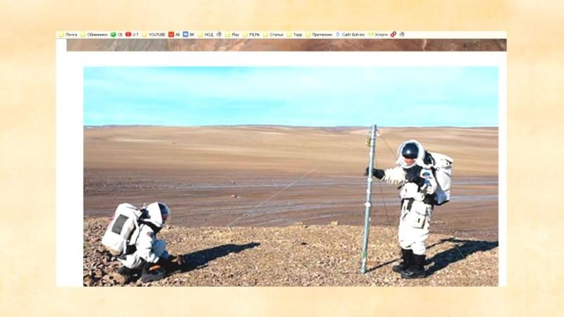 Марс снимают на острове Девон. Никто никуда не летает. Шоу для макак