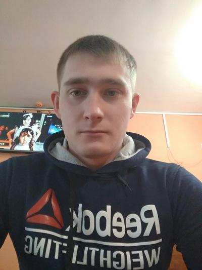 Димон Гридюшко