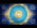 Ченнелинг О луне Учителя о медитации Открытие тонкого видения
