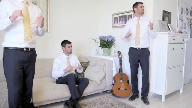 Ari Goldwag Emes Shmueli Ungar A Cappella ארי גולדוואג אמת שמואלי אונגר ווקאלי
