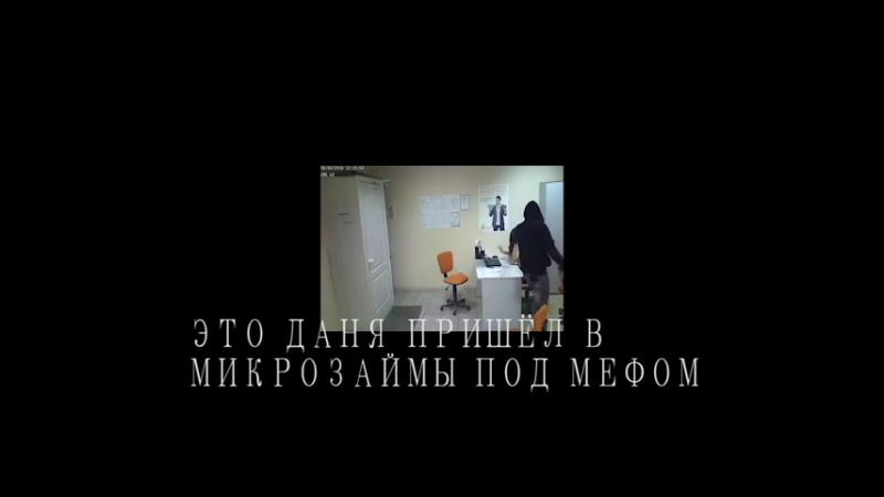 ТРУПНЫЕ ПЯТНА ( АЁШКИН ) - В ЗОНЕ РИСКА (CUT)