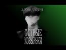 Острые козырьки   Peaky blinders   3 сезон, 2 серия   1080р  Lostfilm