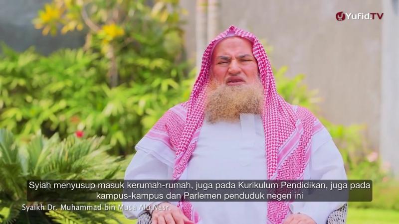 Negeri Indonesia Syaikh Dr. Muhammad Musa Alu Nasr