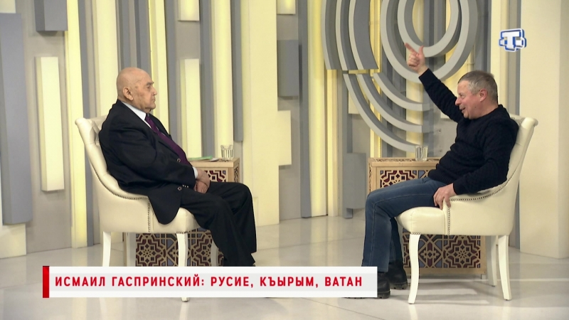 Исмаил Гаспринский: Русие, Къырым, Ватан. АЧЫКЪ ЛАФ. 20.02.18