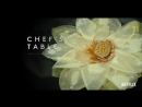 Chefs Table - Season 3 - Official Trailer [HD] - Netflix