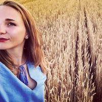 Дарья Роменская