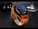 Curren 8225 - Элитные мужские наручные часы