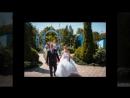 Свадебное слайд шоу нашей свадьбы 11.08.2017