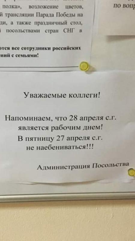Предупреждение ZKVXYLJnyNc