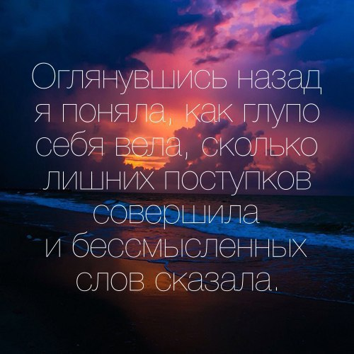 Записная книжка Натальи - Страница 6 X0XCpQr8KhI
