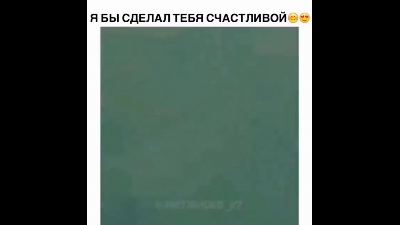 Игорь Козлов счастье рядом