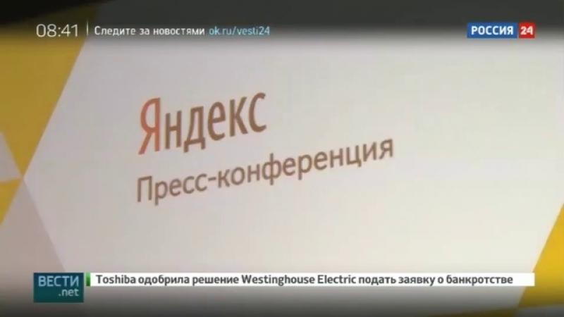 Вести net Отсрочка запуска Amazon Go и бесплатная доставка с Яндекс Маркета