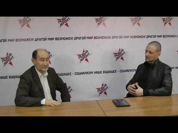 Бузгалин и Удальцов. Перспективы Грудинина и левых сил