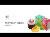 Презентация - Сахарные скрабы для губ от ТМ Мануфактура Дом Природы