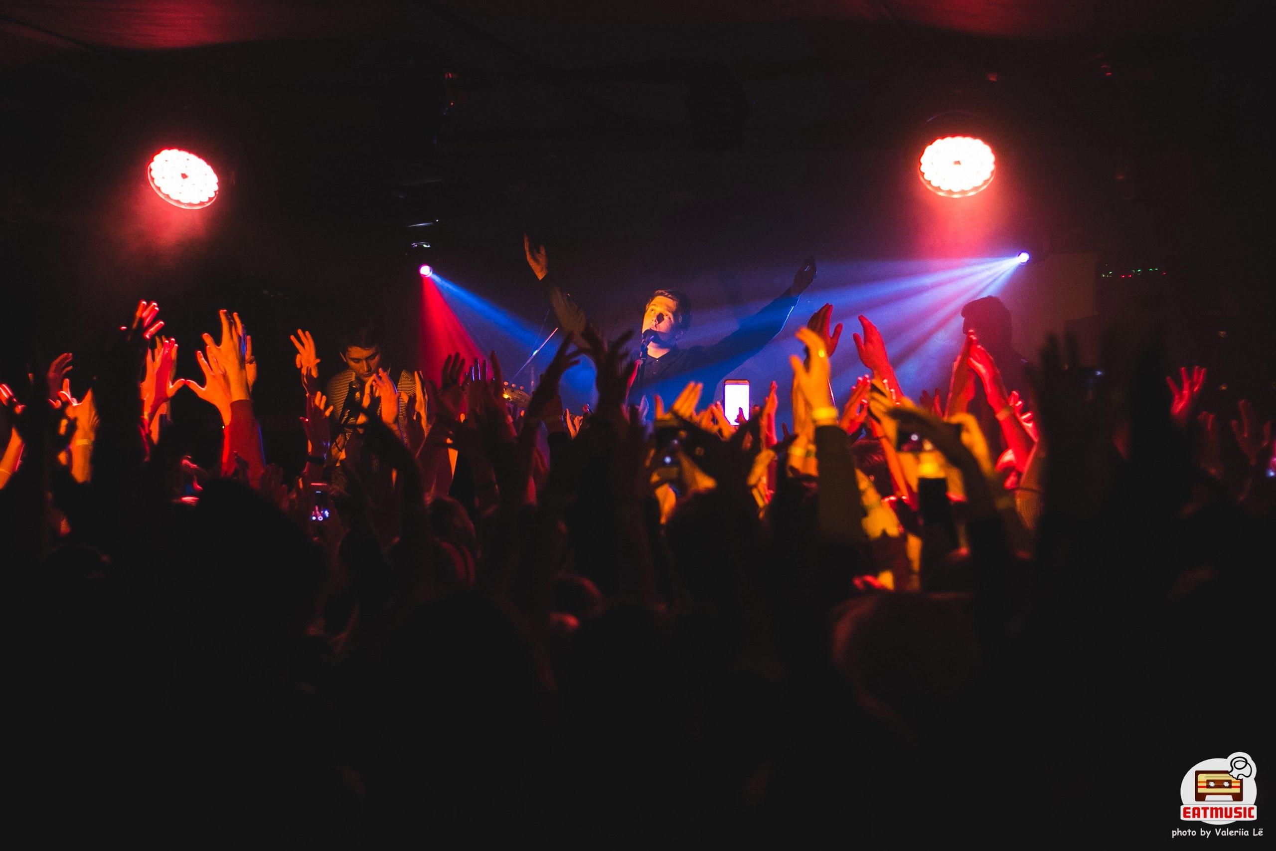 Концерт Park, Squares And Alleys в клубе Лес 28-09-2017: репортаж, фото Валерия Литвак