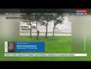 Россия 24 Из за циклона в Южно Сахалинске выпала месячная норма осадков Россия 24