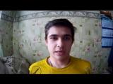 Павел быков Видео дневник неделя 2