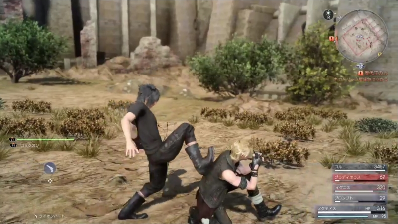 PROMPTO'S FOOT WIGGLE AFTER HE'S PUSHED BY NOCT. HE ENJOYS THE AFFECTION