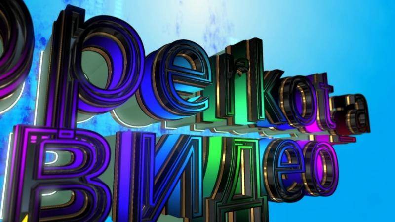 3D логотип музыкальный 3D