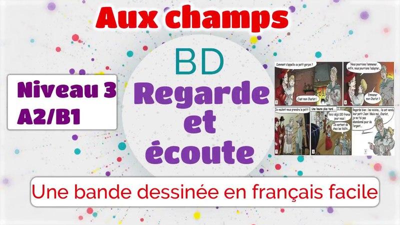 Regarde et écoute BD Français facile Niveau 3-A2/B1 -Aux champs