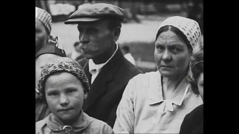 Переславль 1937 год