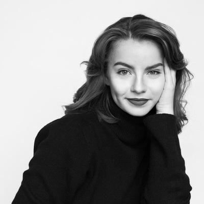 Natalia Evgrafova