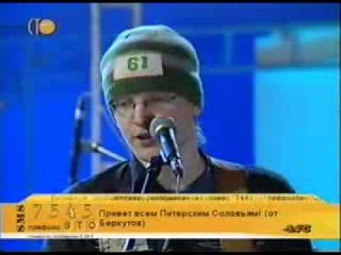 Выступление группы Мир Огня на телеканале ТВ100.