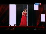 Большая Опера 2017 — Барно Исматуллаева (Узбекистан) — Ария Химены —