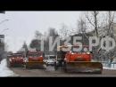 «Магистраль» оштрафовали на 1,2 млн рублей