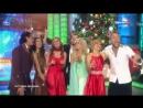 ГлюкoZa Глюкоза в программе Танцы со звёздами 29.12.2012