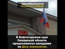 Ольга Авилкина выступила в суде по Делу психологов