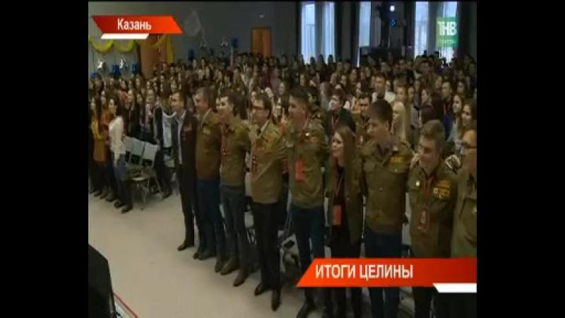 ТНВ. Фестиваль СО ТатРО МООО
