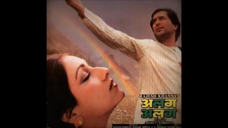 Alag Alag (1985) All Songs Rajesh Khanna, Tina Munim, Shashi Kapoor