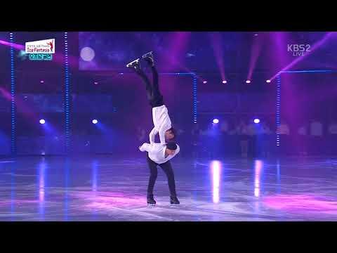 LG ThinQ Ice Fantasia 2018 - Opening