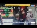 В уфимском магазине произошла странная драка - Россия 24