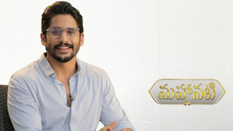 Naga Chaitanya About Mahanati Movie | Nag Ashwin