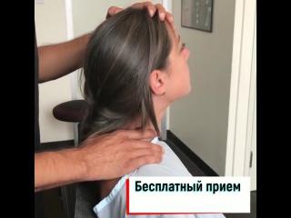 Диагностика позвоночника в Екатеринбурге.
