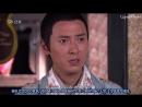 19 25 Ошибка идеального незнакомца перевод ФСГ MoonFlower