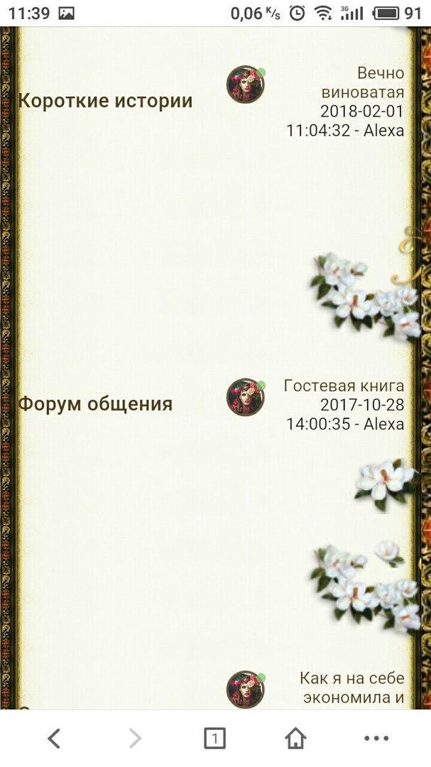 https://pp.userapi.com/c840638/v840638428/4dd88/zGBbn6n6LRs.jpg